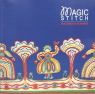 Каталог выставки Magic Stitch 2011